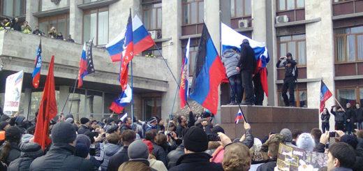 Русская весна