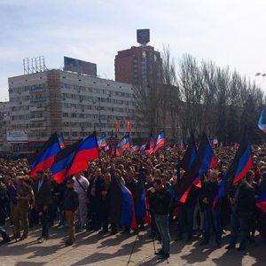 Три года ДНР