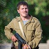 Донбасс.Окраина