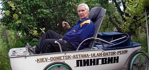 Леонид Микула